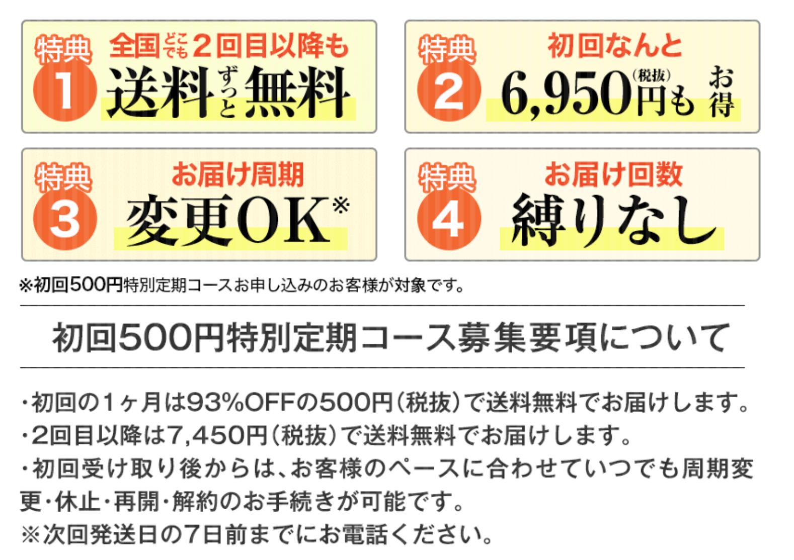 kurojiru公式サイトのキャプチャ画像